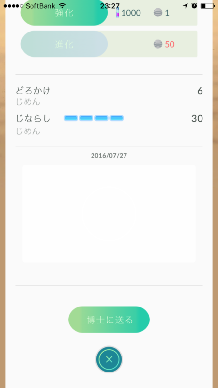 サイホーン (2)
