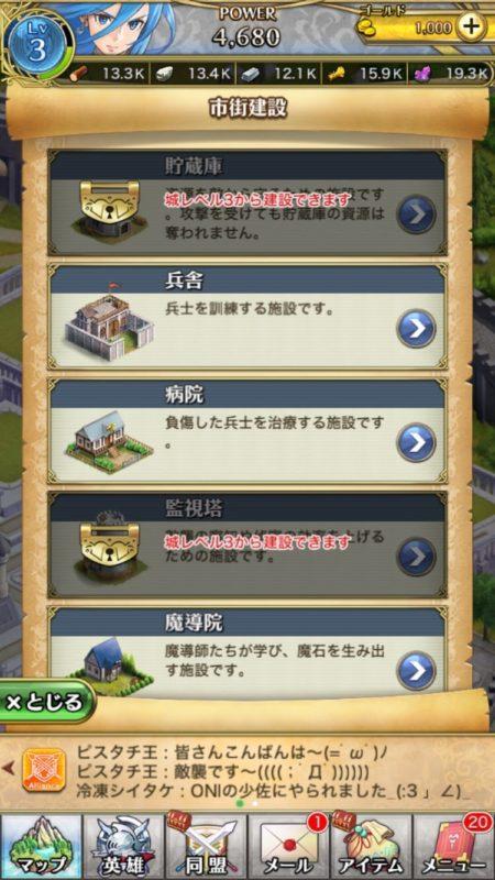 市街建設 (5)